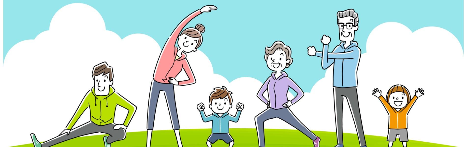 子ども・大人・高齢者・男女すべての人が楽しそうに運動をしている