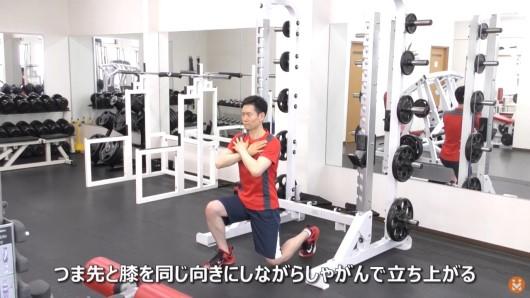 自体重でスプリットスクワットのエクササイズを実施している男性