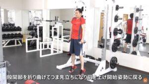 ダンベルを使ってストレートアップのエクササイズを実施している男性