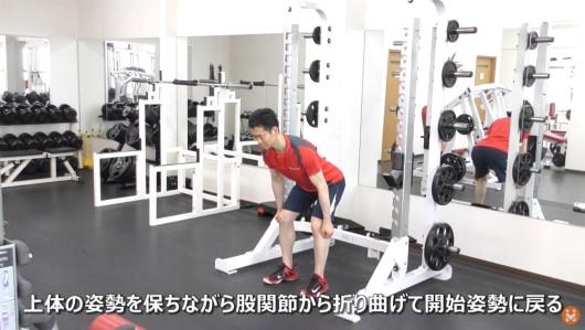 自体重でルーマニアン・デッドリフトのエクササイズを実施している男性